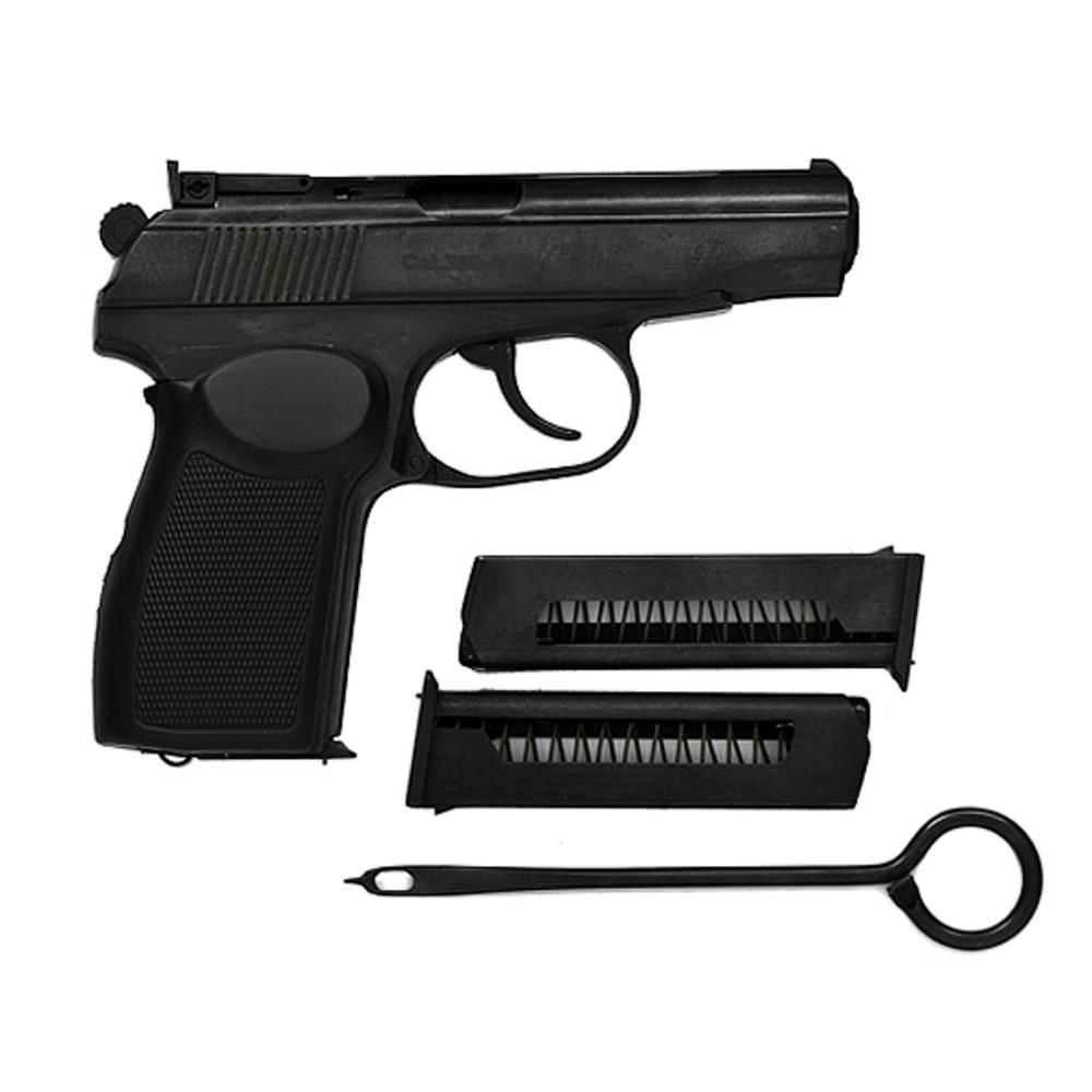 Baikal Russian Makarov Pistol, | Cowan's Auction House: The
