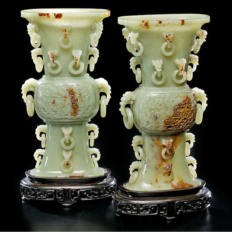 Yellow Jade Gu-Form Chinese Vases