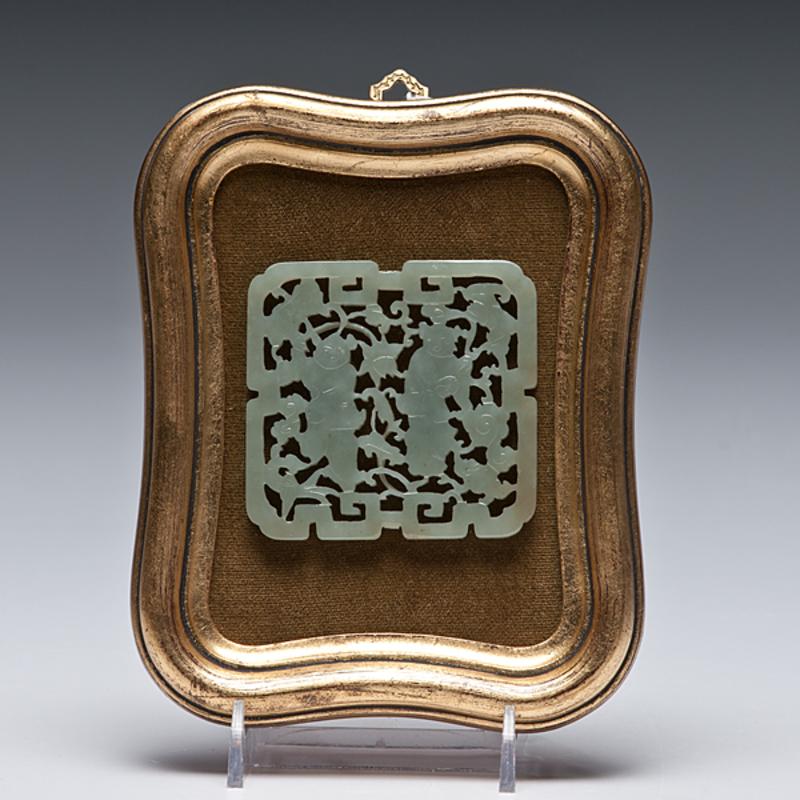 Chinese Jade Openwork Plaque