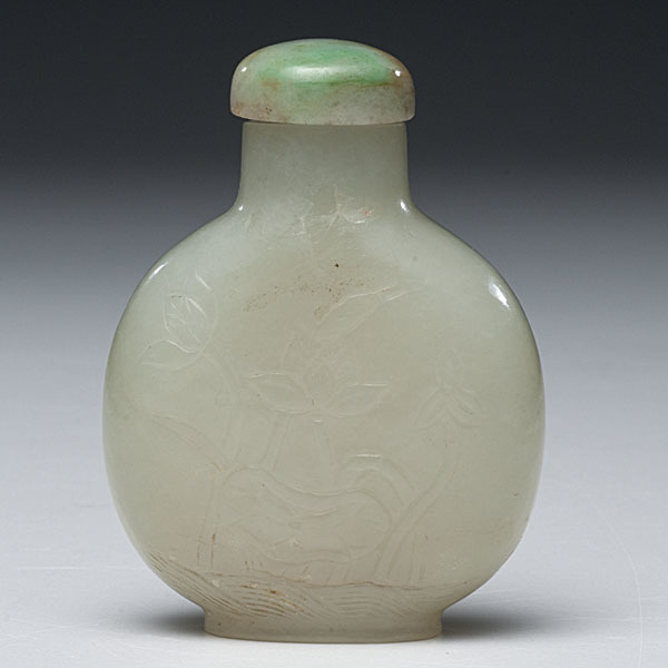 Jade Chinese Snuff Bottle