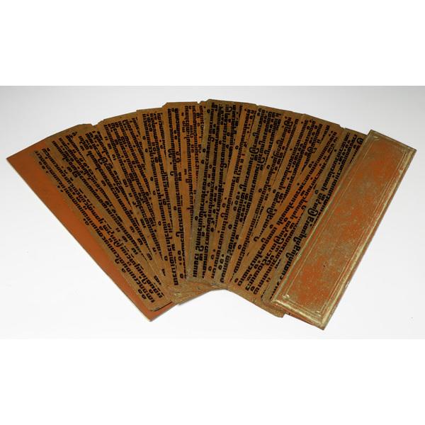 Burmese Pali Book