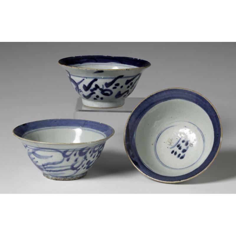 Chinese Karaka Ware Bowls