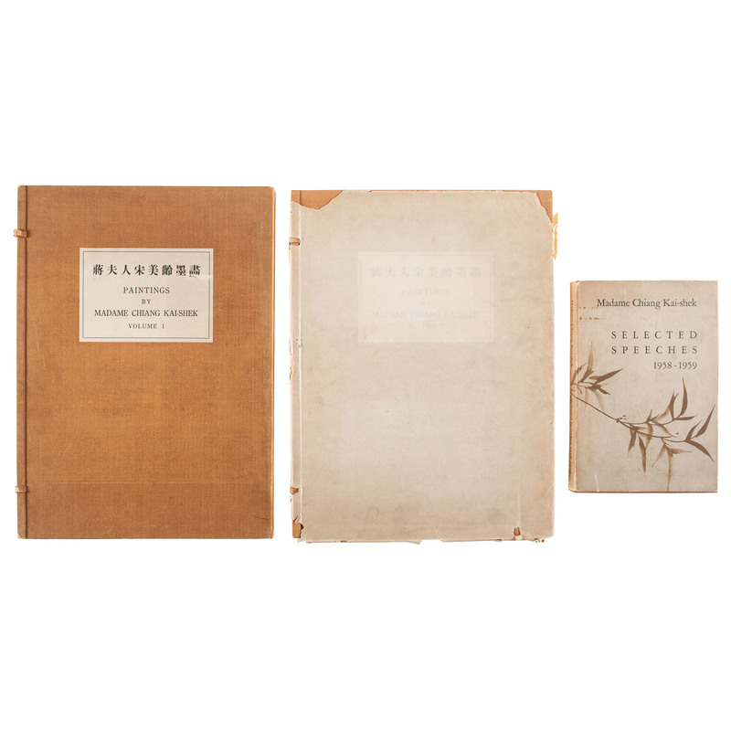 Paintings and Speeches of Madame Chiang Kai-Shek, 3 Vols.