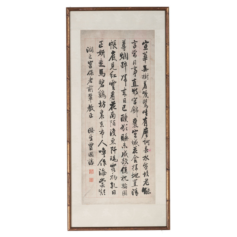 Chinese Calligraphy Scroll in Manner of Zeng Guofan