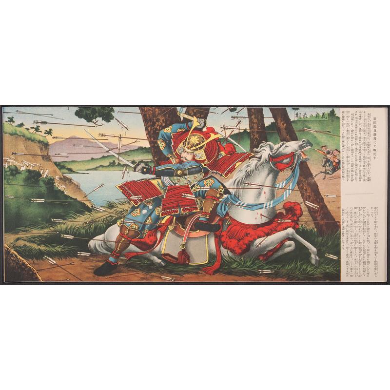 Print of Samurai Yoshisada in Battle, ca 1935