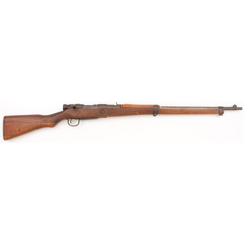 """Japanese """"Last Ditch"""" Type 99 Rifle"""