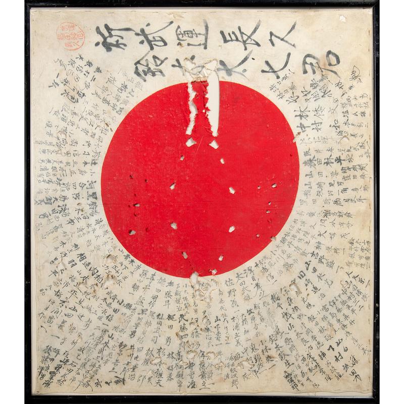 """Japanese WWII Prayer Flag Presented to """"Suzuki"""""""