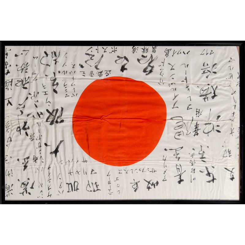 Japanese WWII Prayer Flag