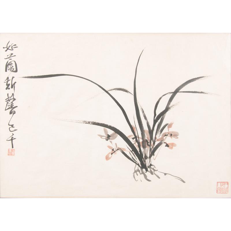 C.C. Wang (Chinese, 1907-2003)