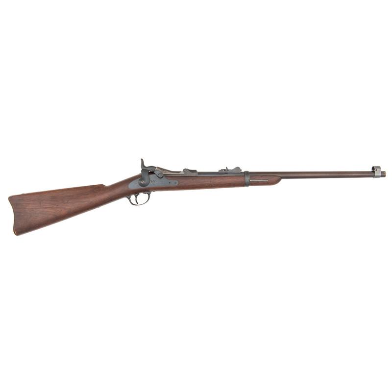 Springfield Model 1879 Trapdoor Carbine