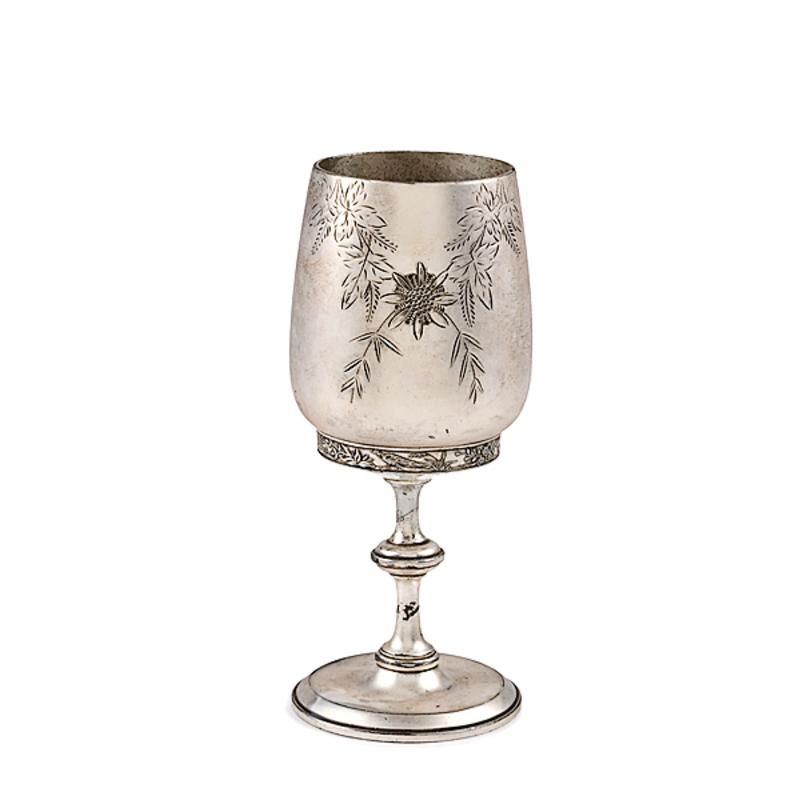 General Nathan B. Forrest Silver Wine Goblet
