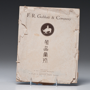 F.R. Gabbott & Company, Shanghai, Catalog of Chinese Decorative Arts