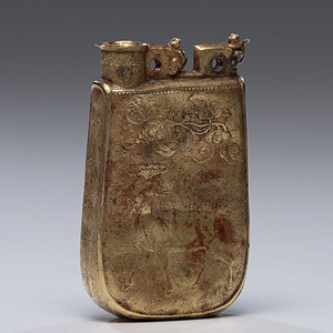 An Early Solid Gold Liao Dynasty Pilgrim's Flask