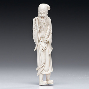 Chinese Carved Ivory Immortal Figure