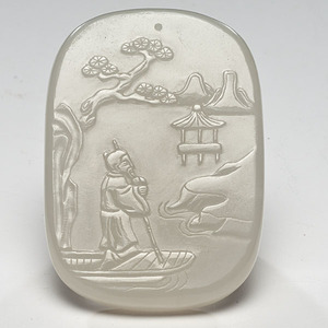 Chinese Carved and Inscribed White Jade Pendant