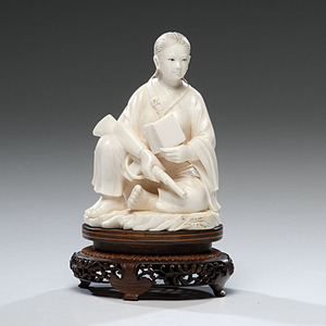 Chinese Carved Ivory Cultural Revolution Figure
