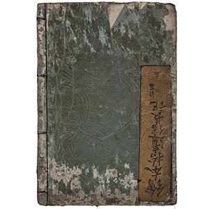 Japanese Samurai Picture Book