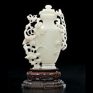 White Jade Hu-Form Lidded Vase