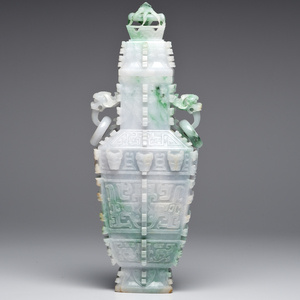 Archaistic Jadeite Lidded Wine Vessel