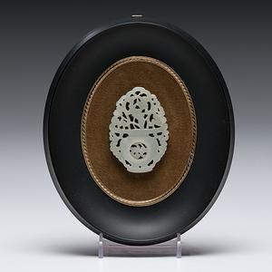 Jade Oval Chinese Pendant
