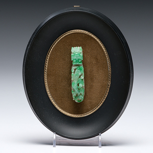 Chinese Jade Garment Hook