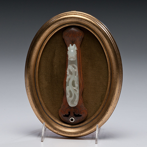 Jade Chinese Garment Hook