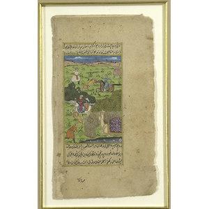 Hand Painted Mogul Miniature on Manuscript Page,