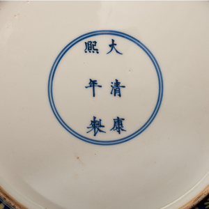 Pair of Important Kangxi Chargers
