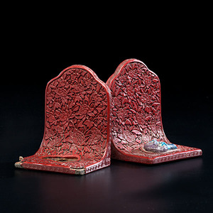 Chinese Cinnabar Bookends