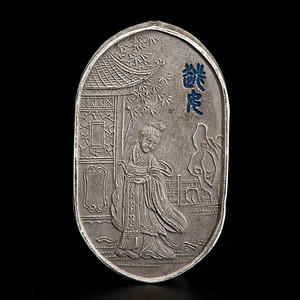 Chinese White Lead Ink Stick