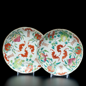 Chinese Famille Rose San Duo Bowls