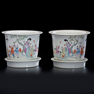 Pair of Chinese Republic Planters