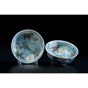 Pair of Chinese Bowls