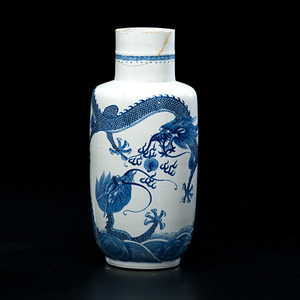 Chinese 19th Century Blue and White Vase