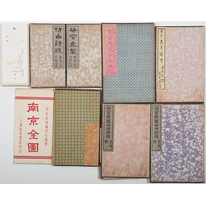 Japanese and Chinese Woodblock Books