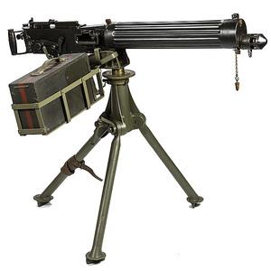 **Vickers Mark I Water-Cooled Machine Gun