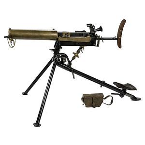 **Argentine Maxim MG1895 Water-Cooled Machine Gun
