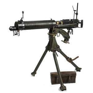 **Portuguese Vickers Machine Gun