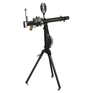 **Japanese Type 92 Naval Lewis Light Machine Gun