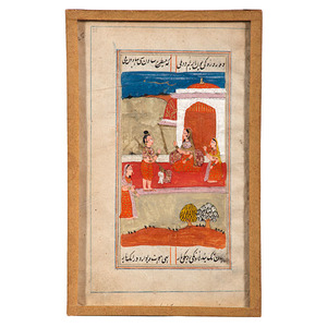 Indian Miniature Illustration from the Charles Ramus Collection