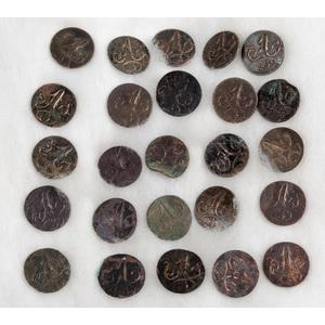US War of 1812 3rd Artillery Buttons, Lot of 25