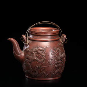 Chinese Dragon Yixing Teapot | Cowan's Auction House: The ...