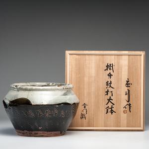 Shoji Hamada (1894-1978; Japan)