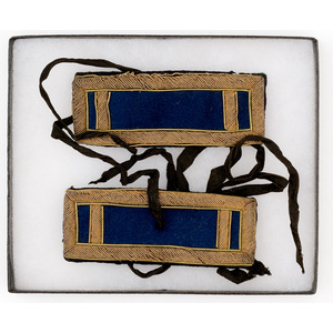 1st Lieutenant's Infantry Shoulder Straps, Pair