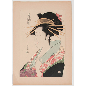 Kabuki Actor Portraits (Japanese, 19th Century), Plus
