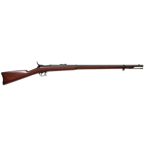 48A: Model 1875 Lee Vertical Action Rifle,