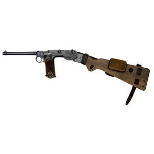 C93 Loewe Borchardt Semi-Automatic Pistol