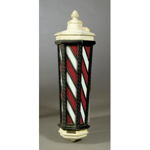 Porcelain Enameled Cast Iron Koken Barber Pole,
