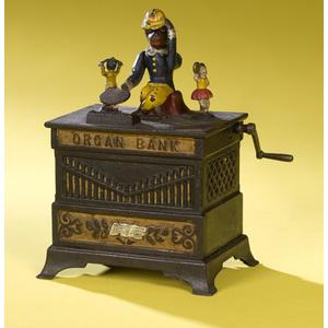 Cast Iron Mechanical Bank, Organ Bank, Boy & Girl,