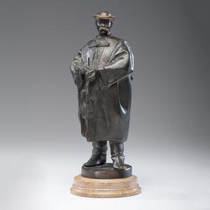 Kalman Beszedes (Hungarian, 1832-1893)